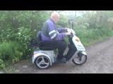 Электро скутер купленный в Финляндии с помощью Онлайн Планировщика Нетти